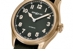 Montblanc 1858 Automatic Limited Edition