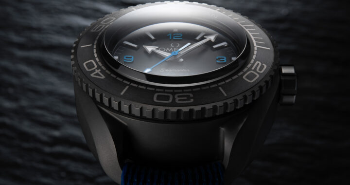 Omega Seamaster Planet Ocean Ultra Deep Professional